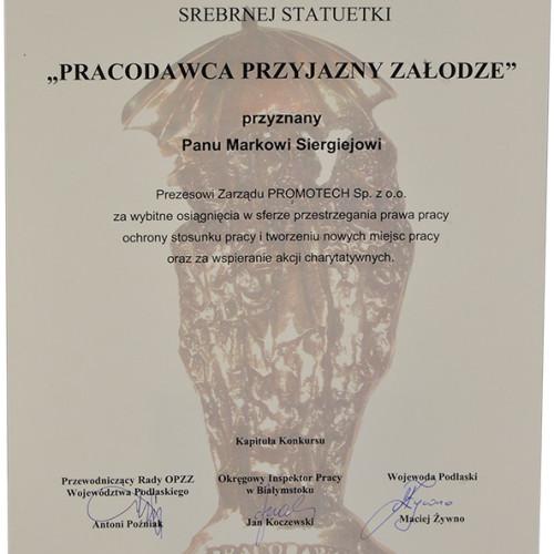 """Srebrna Statuetka – """"Pracodawca Przyjazny Załodze"""" – Okręgowy Inspektorat Pracy w Białymstoku"""